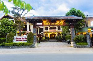 Lotus Hoi An Boutique Hotel